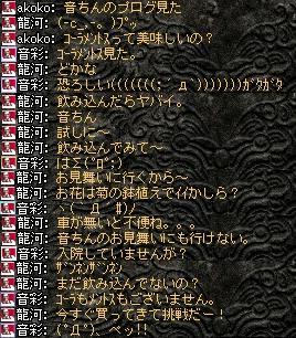 2008,07,07,02