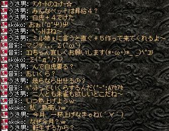 2008,07,07,03
