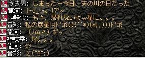 2008,07,07,08
