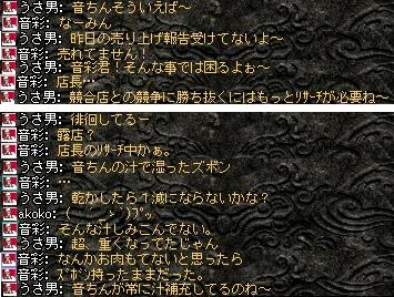 2008,07,08,04