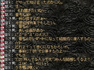 2008,07,08,10