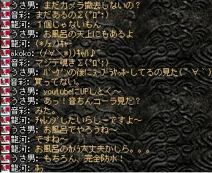 2008,07,08,11