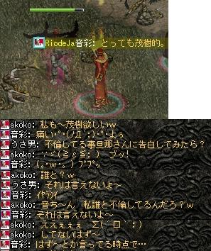 2008,07,09,05