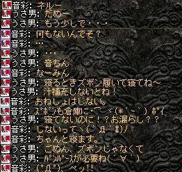 2008,07,09,07