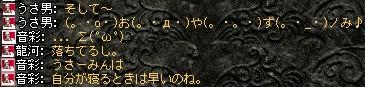 2008,07,10,01
