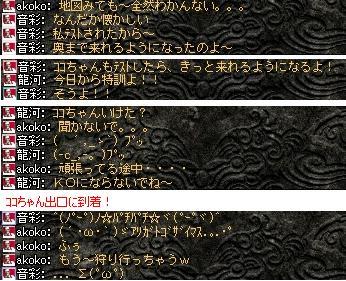 2008,07,10,03
