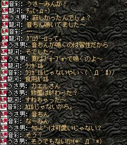 2008,07,10,04