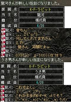 2008,07,10,06