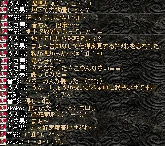 2008,07,11,02