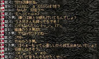 2008,07,11,03