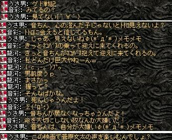 2008,07,11,06