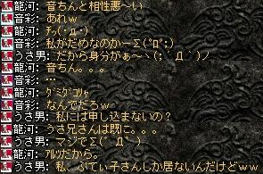 2008,07,12,03