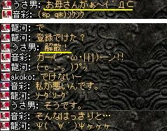 2008,07,12,04