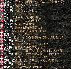2008,07,12,06