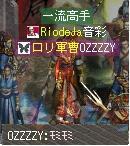 2008,07,12,07