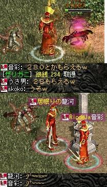 2008,07,12,09