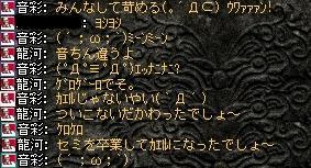 2008,07,13,08