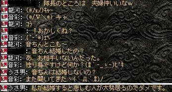 2008,07,13,09