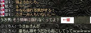 2008,07,14,04