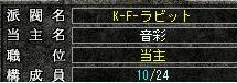 2008,07,15,01