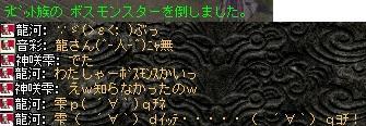 2008,07,15,03