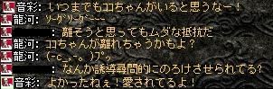 2008,07,15,04