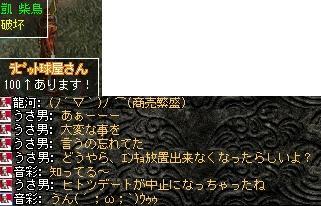 2008,07,15,09