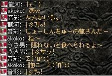 2008,07,16,02