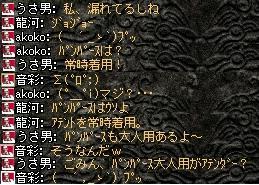 2008,07,16,06