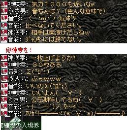 2008,07,16,07