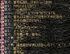 2008,07,17,01