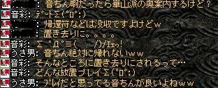 2008,07,17,07