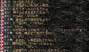 2008,07,18,02