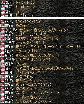 2008,07,18,03