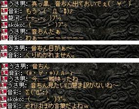 2008,07,18,04