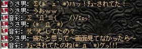 2008,07,18,08