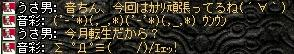 2008,07,19,01