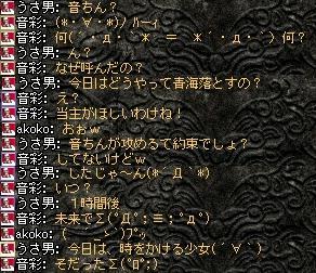 2008,07,19,02