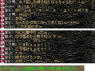 2008,07,19,03