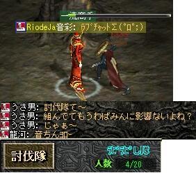 2008,07,20,04