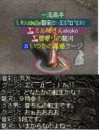 2008,07,21,09