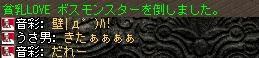 2008,07,22,10