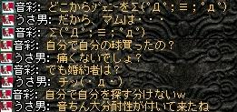 2008,07,22,11