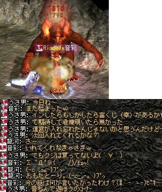 2008,07,22,13