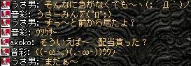 2008,07,23,01