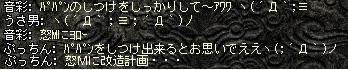 2008,07,23,08