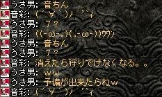 2008,07,23,11