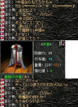 2008,07,24,09