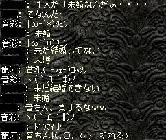 2008,07,25,09