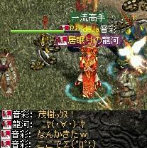 2008,07,26,01